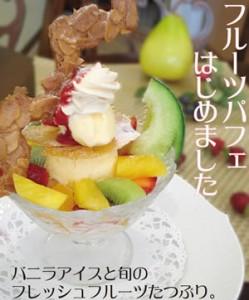 ケーキ屋 健ちゃん